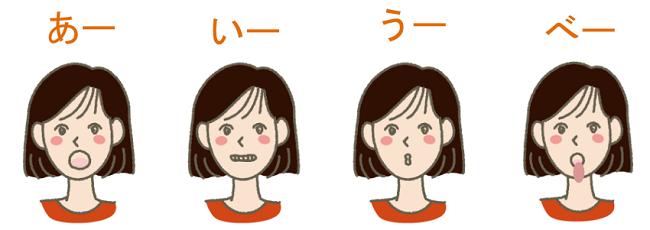 鼻呼吸練習2