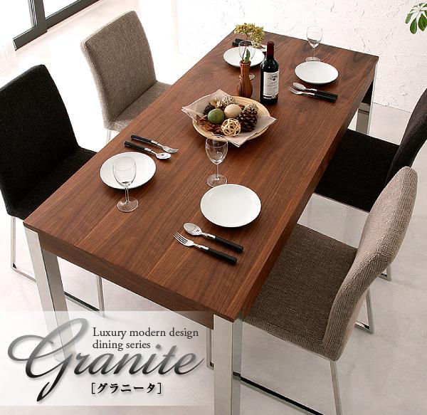 都会的な【Granite】グラニータ5点セット