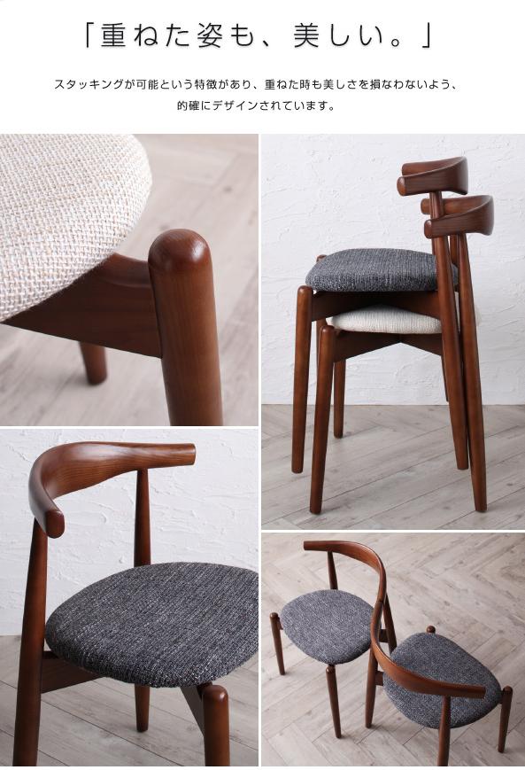 北欧ダイニングテーブル|おしゃれなダイニングテーブル【Spremate】シュプリメイトの椅子はハンス・J・ウェグナーの「ELBOW CHAIR」が使われています。