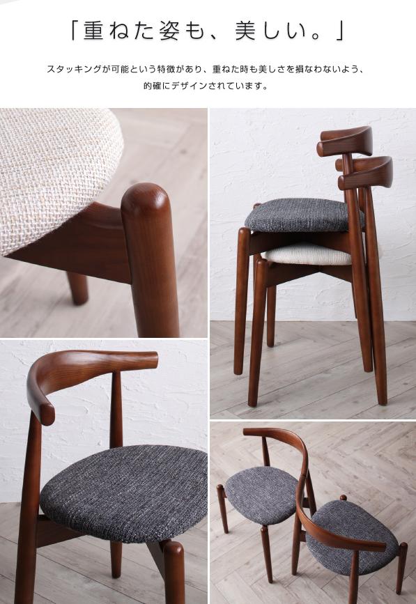 ハンス・J・ウェグナーの椅子、名作「ELBOW CHAIR」