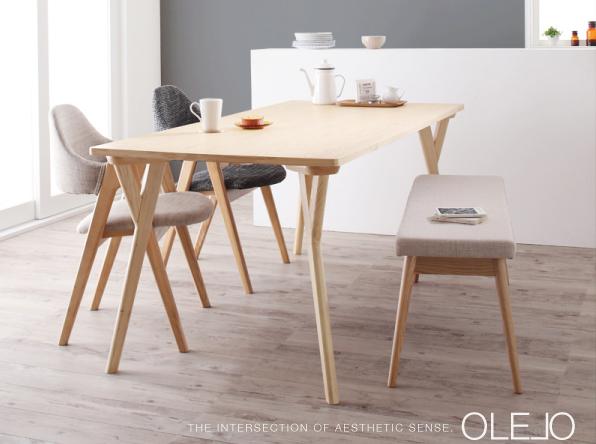 北欧ダイニングテーブル|おしゃれなダイニングテーブル【OLELO】オレロ 4点セット