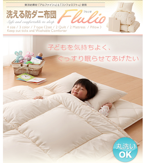 赤ちゃんの寝具のダニ対策は必須です。