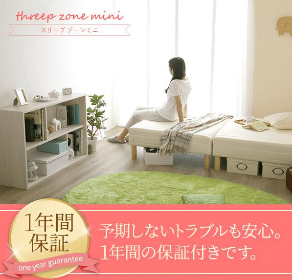 女性の一人暮らしのベッド設置例画像